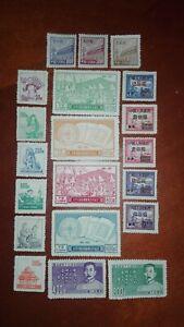 VR China Briefmarken Ungestempelt 5 Satz Komplett , Bitte Sehen Sie die Bild .