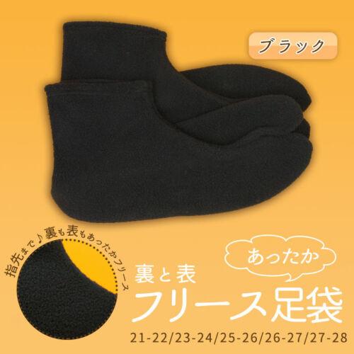 Japonais Traditionnel Tabi Chaussettes Kimono Polaire Chaud Extensible Type Noir