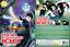 ANIME-DVD-Mob-Psycho-100-Season-1-2-1-25End-Eng-sub-All-region-FREE-SHIP-SKU3 thumbnail 3