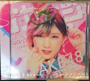 AKB48-Ja-Ba-Ja-New-amp-Sealed-Authentic-Japanese-CD