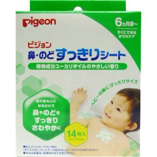 2 pieces ?~ 7 packages throat clean sheet 14 pieces Pigeon nose
