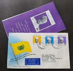 [SJ] Malaysia 25th Anniv Of Installation Raja Perlis 1971 Royal (FDC) *addressed
