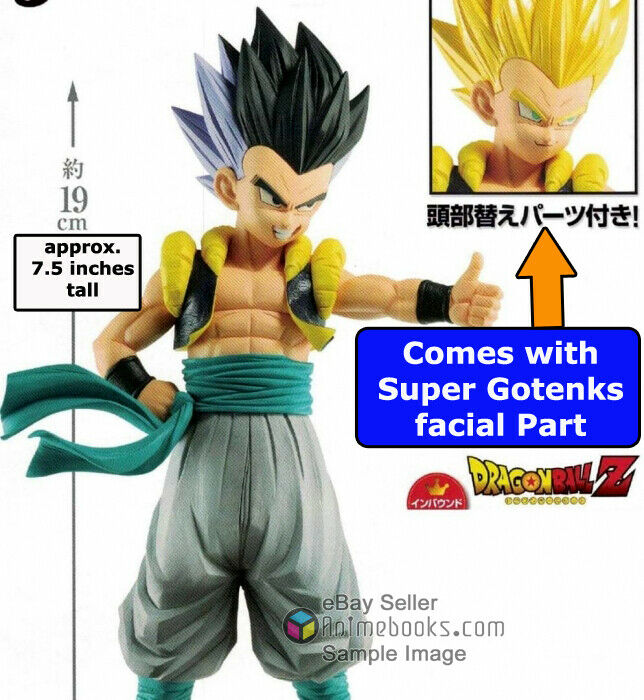 Dragon Ball Z Banprest Figurine Gotenks Grandista Resolution of Soldiers