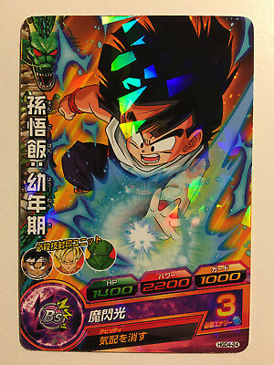 Dragon Ball Heroes Hgd4-24