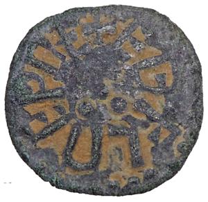 ANGLO-SAXON-Kingdom-of-Northumbria-Aethelred-II-AE-Styca