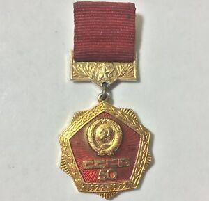UdSSR russische ORDEN MEDAILLE GOLDENER STERN HELD der SOWJETUNION UdSSR kopie