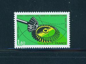 FRANCIA-FRANCE-1979-MNH-SC-1680-Central-Technical-School-Paris