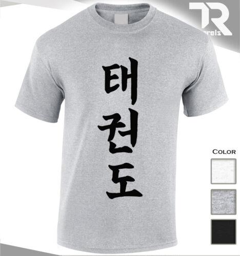 Taekwondo Korean Symbole T Shirt Arts Martiaux Mixtes TKD MMA UFC Fighter Combat