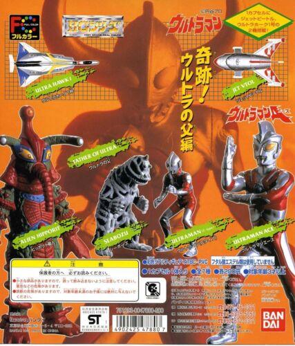 Bandai HG Ultraman Farther ACE Hawk VTOL Seabozu Gashapon Figure Part 5 Set