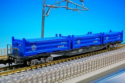 Tomix 2753 JR Container Wagon Type KOKI 107 + UM12A Container (N Scale) New!!