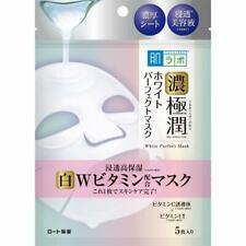2019 Rohto Hadalabo Gokujyun Premium White Mask 5 Sheets