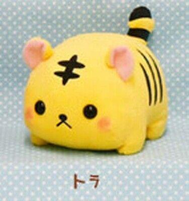Pocket Zoo 6/'/' White Tiger Mochi Amuse Prize Plush Stuffed Anime Manga NEW