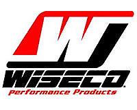 40e63c04b259 item 5 Wiseco Ring Set Type