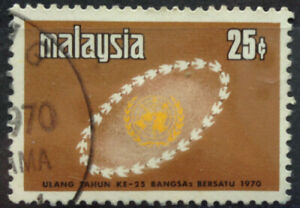 Malaysia Used Stamp - 1970 25th Anniversary of United Nations
