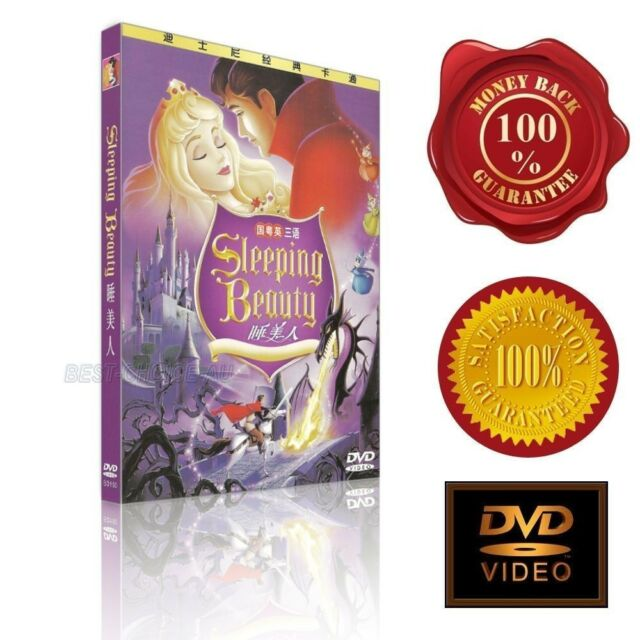 Sleeping Beauty - Disney (1959) - NEW DVD