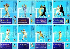 Traditional-Yin-Style-Baguazhang-series-by-Zhu-Baozhen-8DVDs