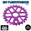 Academy Pro BMX Sprocket 25t Fits 19mm & 22mm Cranks PURPLE