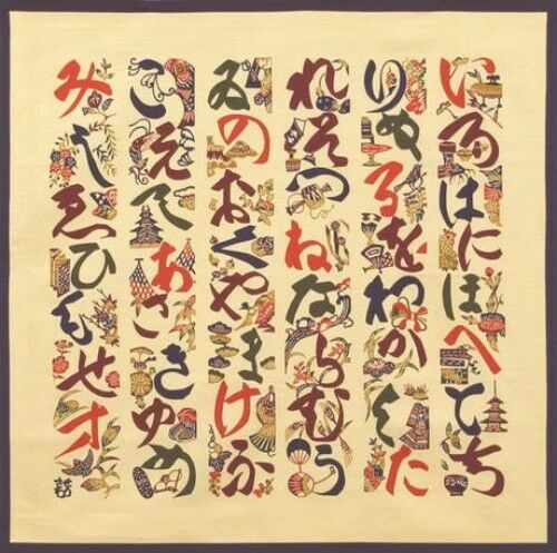 Japanese Furoshiki Cotton chief  IROHA (alphabet) Eco Wrap Bag 90x90cm Best buy