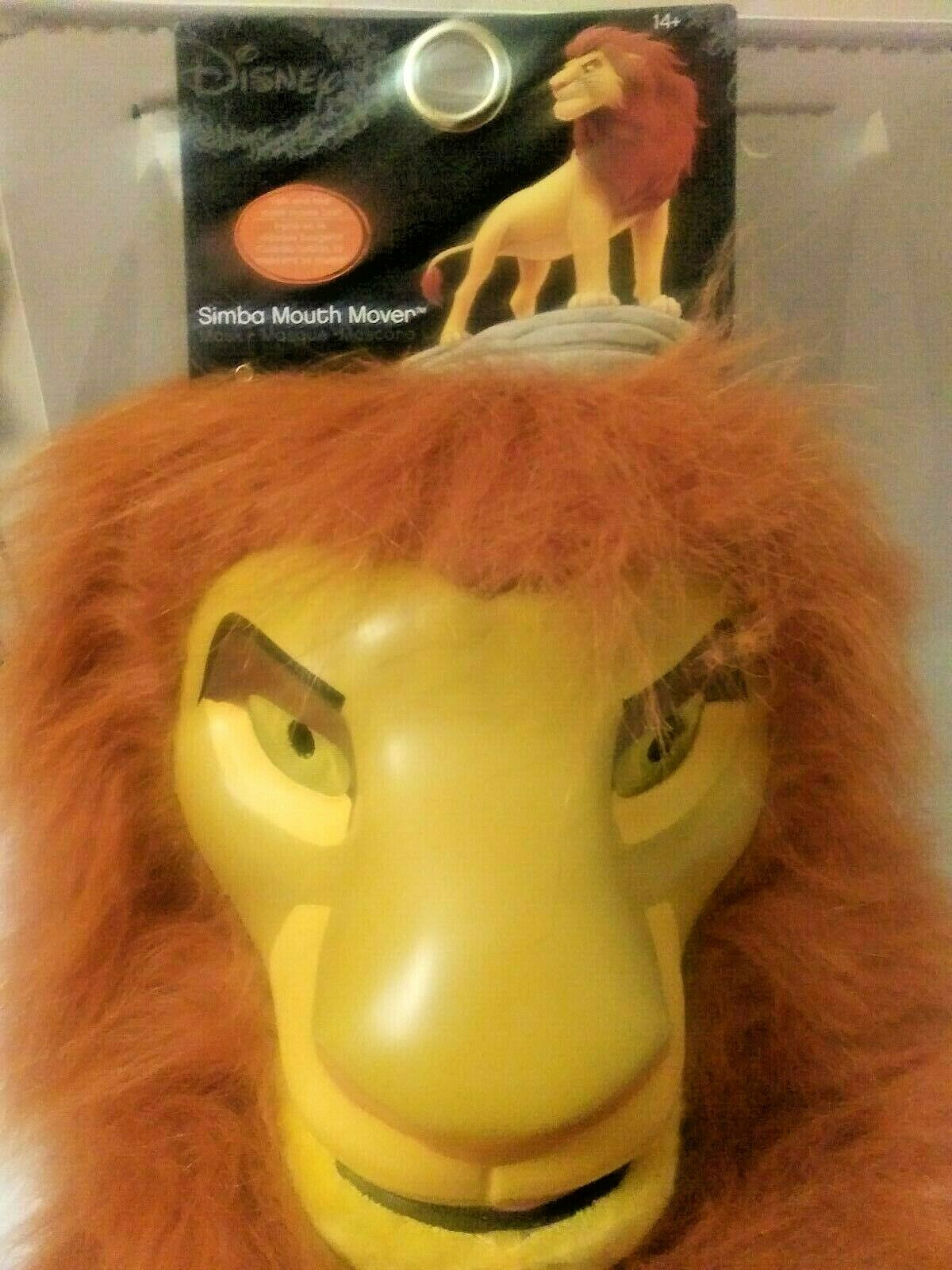 Adult Lion Fancy Dress Costume The Lion King Simba African Animal Outfit
