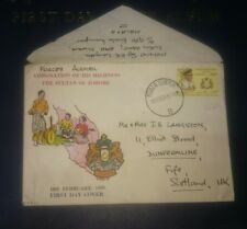 KL Chop 1960 Malaya Johor Johore Sultan Coronation Stamp Private FDC sent to UK