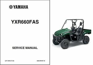 2004 2005 2006 2007 yamaha rhino 660 yxr660 utv service manual rh ebay com 2005 yamaha rhino 660 service manual download 2005 yamaha grizzly 660 repair manual free