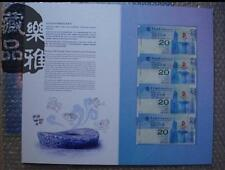 China Beijing Hong Kong Olympic 2008 $20 banknote 4in1 Uncut with folder (UNC)