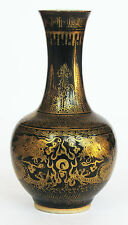 China Vase Porzellan 19. Jahrh. porcelain vase gold painted dragons 19th century