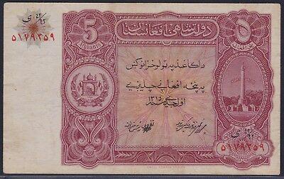 Afghanistan 2012-10 Afghani Pick 67Ab UNC
