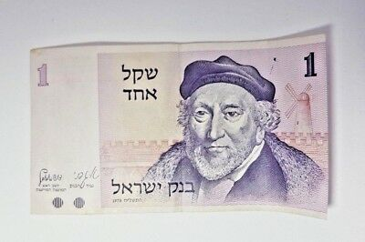 Antique Israeli currency old Rare Year 1978 value First form 1 vintage |  eBay