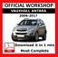 OFFICIAL-WORKSHOP-Manual-Service-Repair-Vauxhall-Antara-2006-2017 thumbnail 1