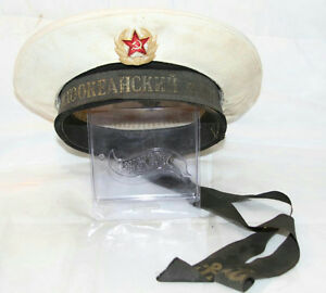 VINTAGE RUSSIAN USSR SOVIET UNION SAILOR HAT CAP WITH RED METAL PIN ... 8aa22f67771