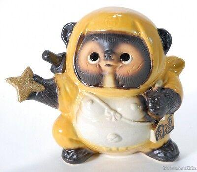 Tanuki Shigaraki pottery Japanese Cute Raccoon Dog NINJA 17.5cm made in japan