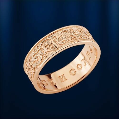 Russian pink gold 585  14ct talisman Ring. Save and predect.ORTHODOX traditional