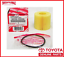 TOYOTA COROLLA PRIUS SCION IM XD OIL FILTER SET OF GENUINE OEM 04152-YZZA6 3