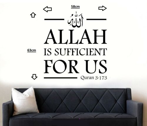 Islamic Calligraphy ALLAH IS SUFFICIENT FOR US Wall Art Sticker//Decal