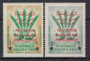 1963 Yémen Kgr */mlh Mi.50/51 A Faim Starvation Céréales Corn [st4436] ImperméAble à L'Eau, RéSistant Aux Chocs Et AntimagnéTique