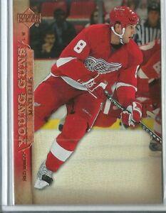 2007-08-Upper-Deck-Young-Guns-Matt-Ellis-Detroit-Red-Wings