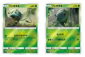 2//24 Bulbasaur  NM Pack Fresh Common Pokemon Japanese Detective Pikachu