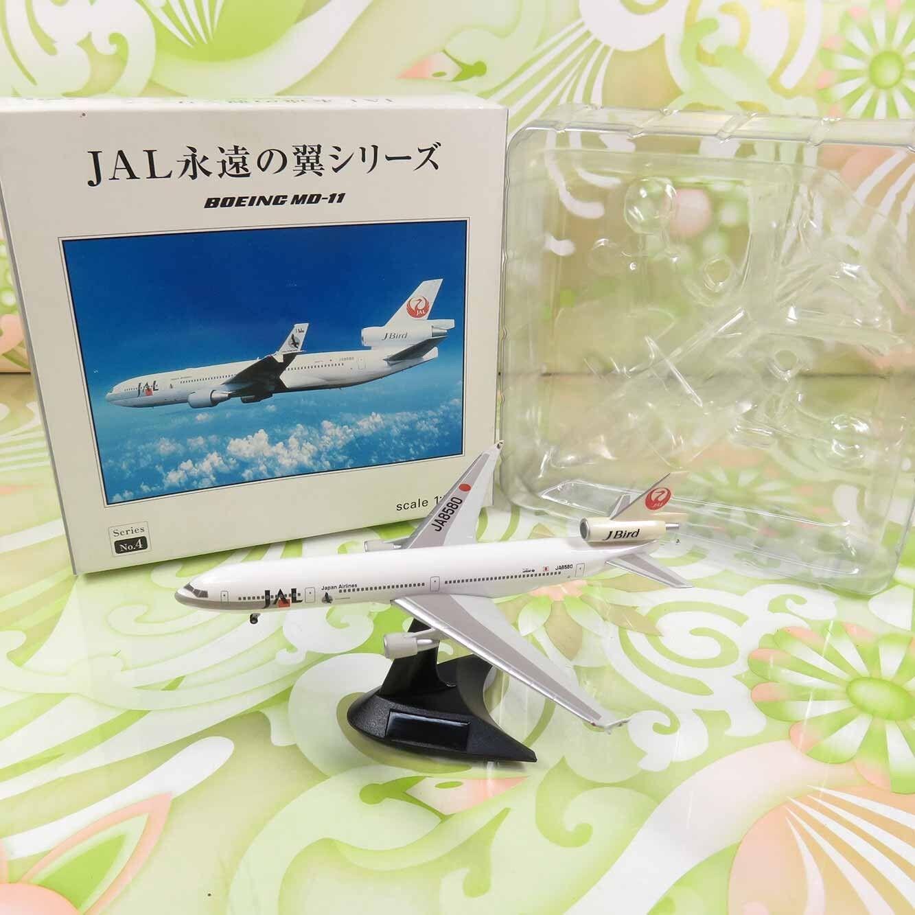 HERPA JE2009 Series 4 -1 500 - Japan Airlines - Boeing MD-11 - OVP -  J10847