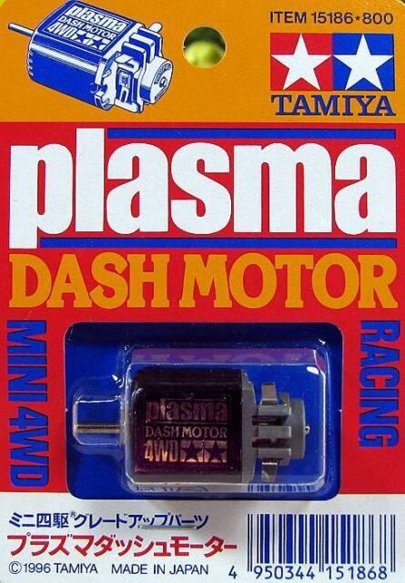 Tamiya 15186 1//32 Mini 4WD Parts JR Plasma Dash Motor 25000rpm High Torque GP186