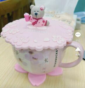 Starbucks Cherry Blossom Sakura Coffee Mug W// Silicone lid Limited Edition 10 oz
