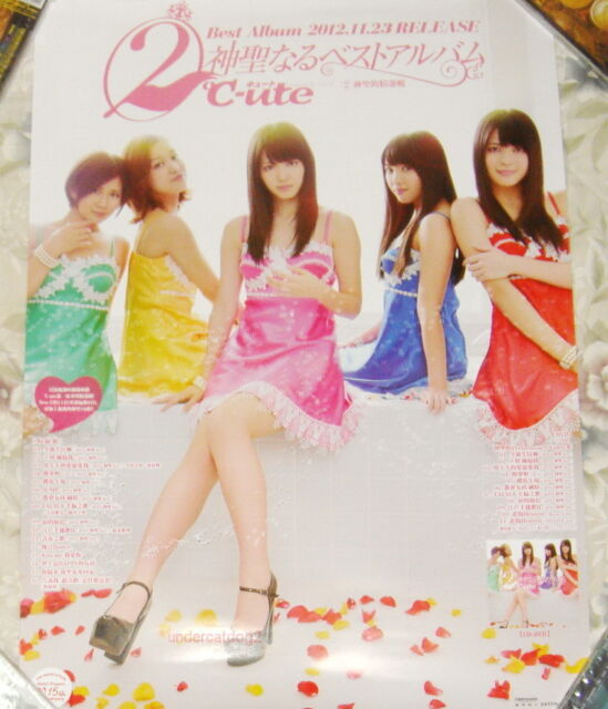 Japan IDOL °C-ute Shinsei naru Best Album 2012 Taiwan Promo Poster