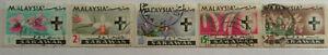 Malaysia Used Stamp -  1965 5 pcs Sarawak Orchids