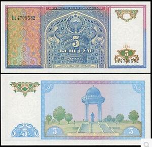 Uzbekistan-5-Sum-Som-Banknote-1994-P-75-UNC-Asian-Paper-Money