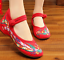 Chinese-Embroidered-Floral-Shoes-Women-Ballerina-Flat-Ballet-Cotton-Loafer-snug thumbnail 2