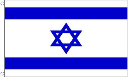 Israel 3ft x 2ft 90cm x 60cm Flag