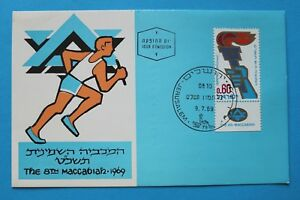 Israel-Judaika-AK-8th-Maccabiah-1969-Jerusalem-Stamp-Phila-Postcard-Sport-Athlet