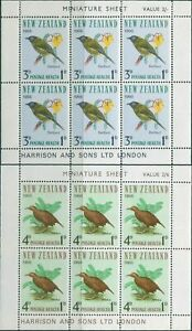 New-Zealand-1966-SG841-Health-Bell-Bird-and-Rail-set-of-2-MS-MNH