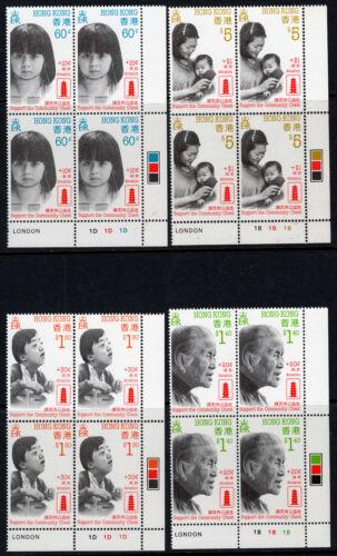 Hong Kong 1988' SC1 Support the Community Chest Charity Blk of 4 Cnr Plate UM OG