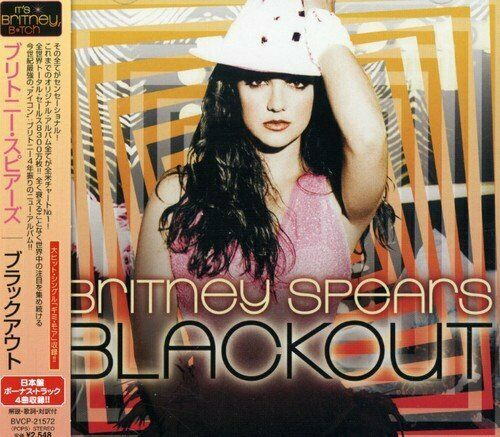Japan Britney Spears Blackout Edition Bonus Track X 4 Cd New W / Tracking